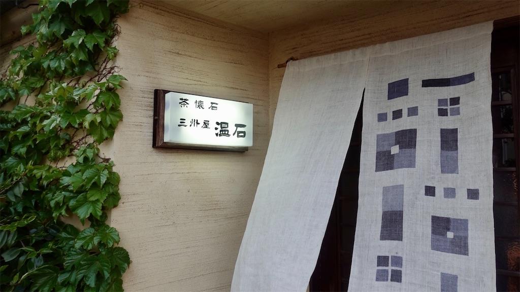 f:id:ikkoshinagawa:20210418215506j:image