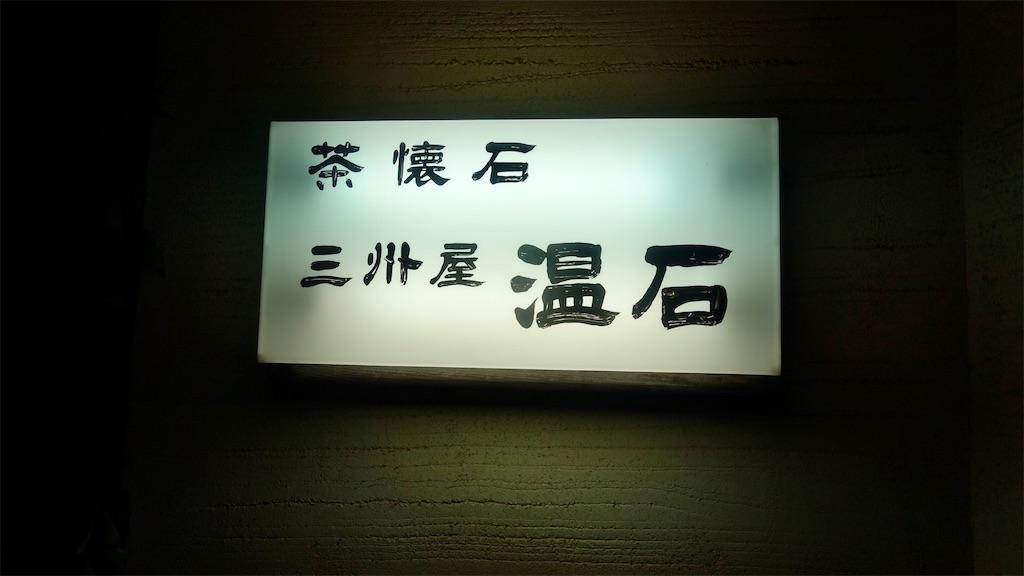 f:id:ikkoshinagawa:20210418215513j:image