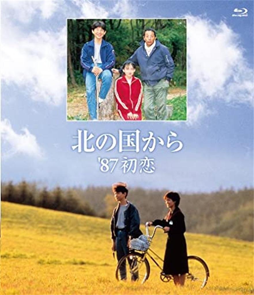 f:id:ikkoshinagawa:20210420075835j:image