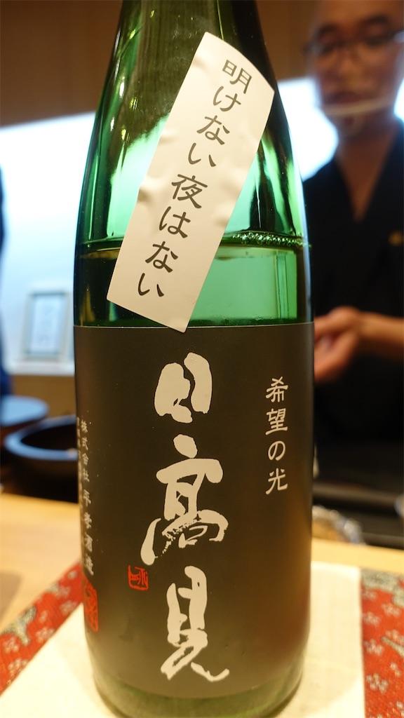 f:id:ikkoshinagawa:20210421075514j:image