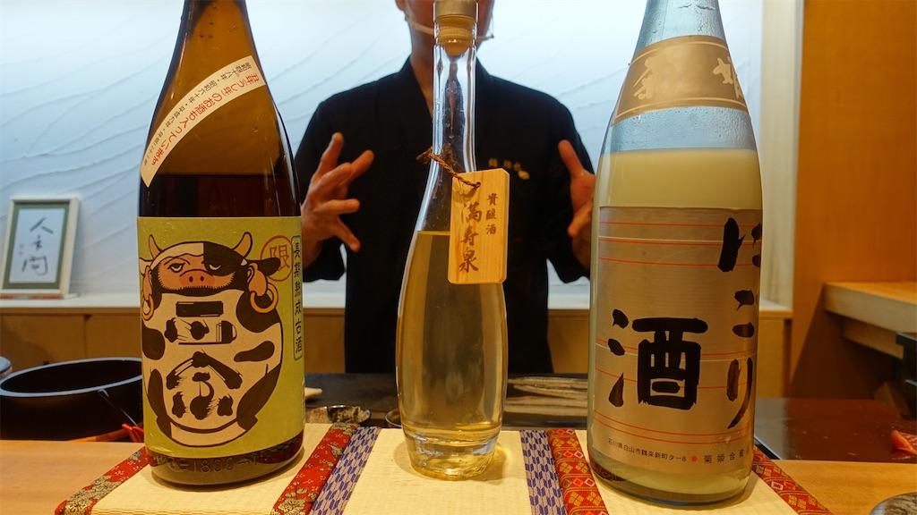 f:id:ikkoshinagawa:20210421075520j:image