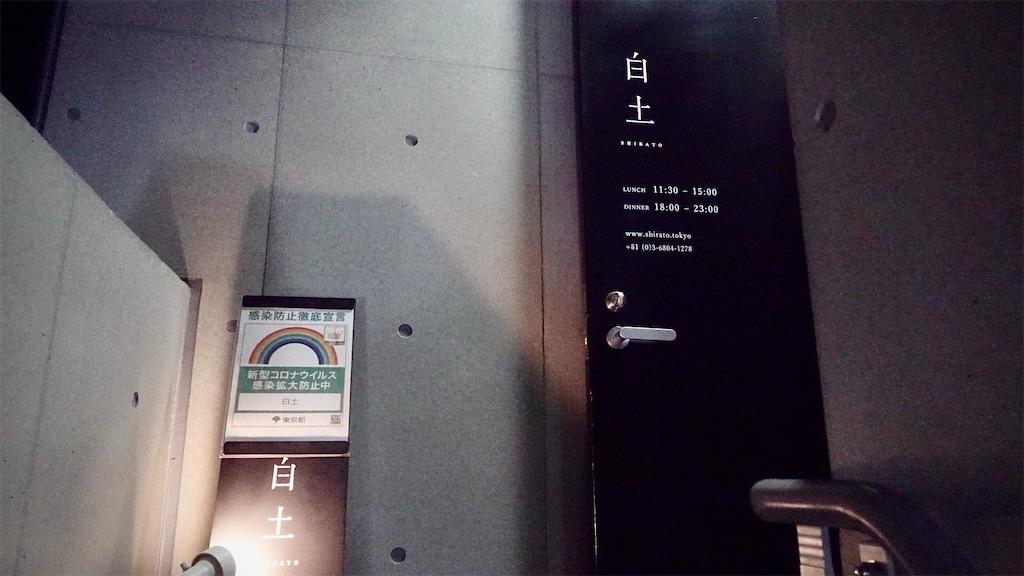 f:id:ikkoshinagawa:20210423070306j:image