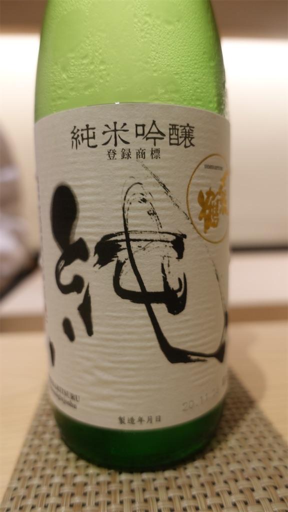 f:id:ikkoshinagawa:20210429105208j:image