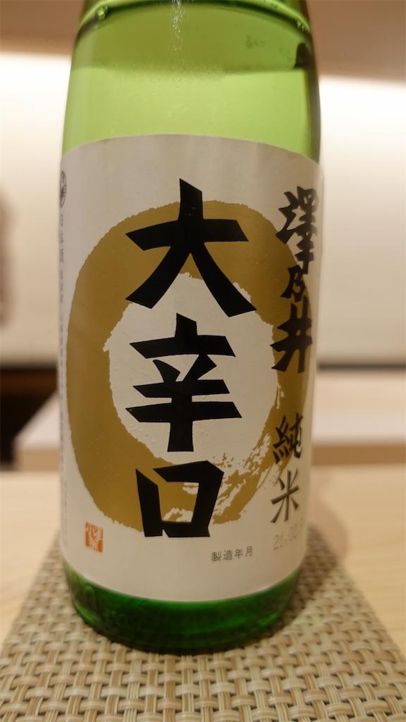 f:id:ikkoshinagawa:20210429105213j:image