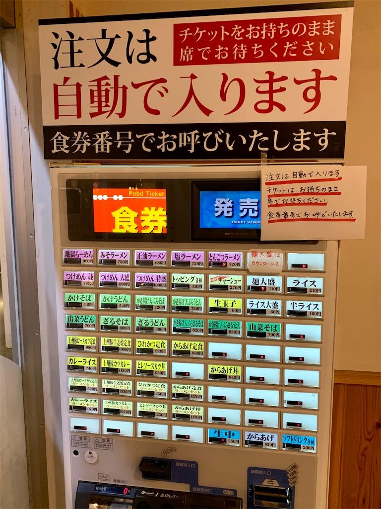f:id:ikkoshinagawa:20210505122625j:image