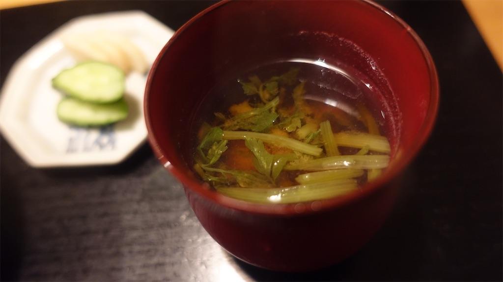 f:id:ikkoshinagawa:20210507231418j:image