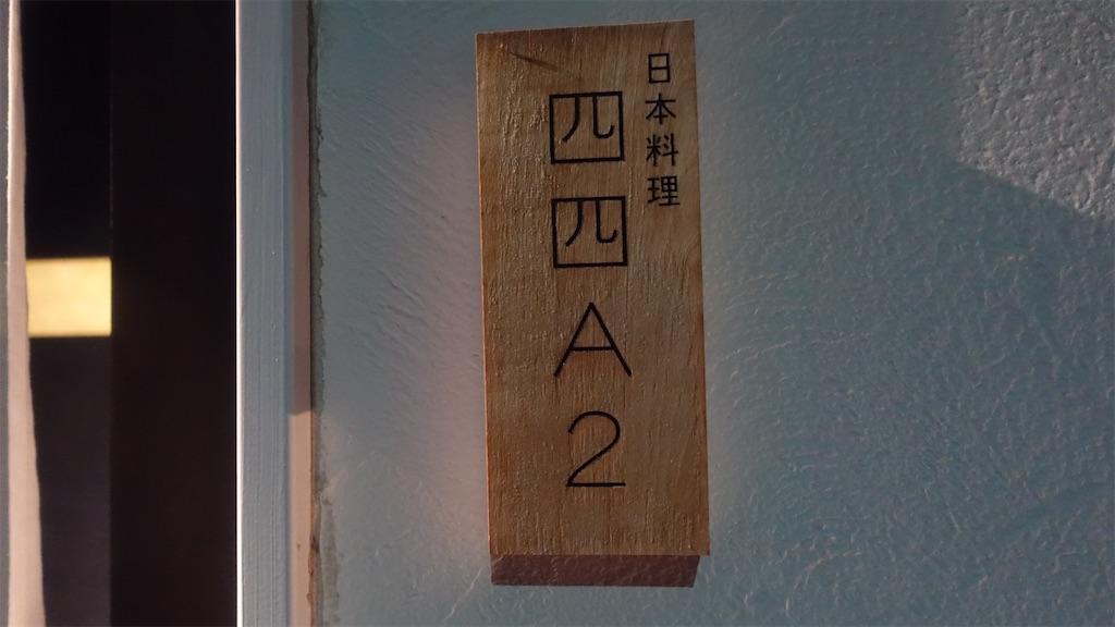 f:id:ikkoshinagawa:20210507231432j:image