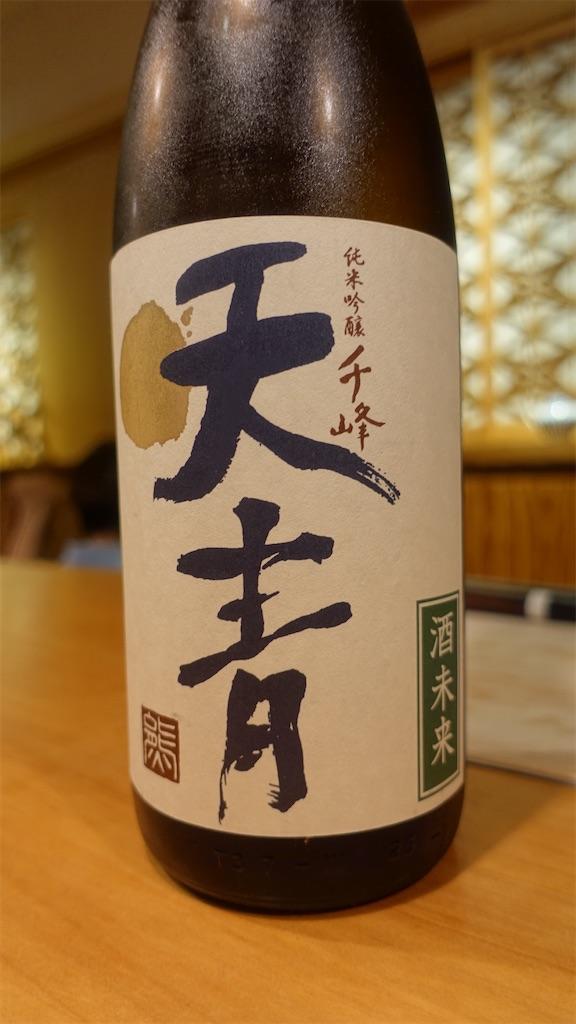 f:id:ikkoshinagawa:20210508091600j:image