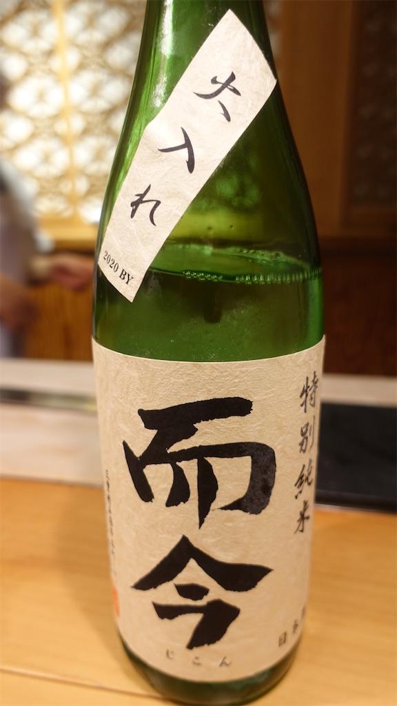 f:id:ikkoshinagawa:20210508091605j:image