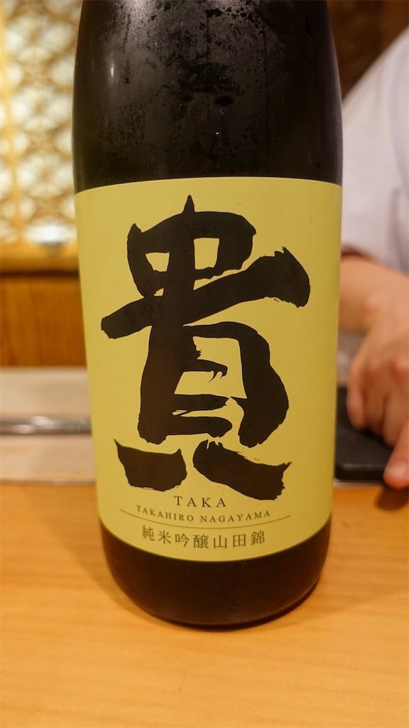 f:id:ikkoshinagawa:20210508091608j:image
