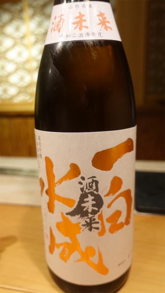 f:id:ikkoshinagawa:20210508091615j:image
