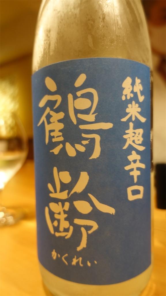 f:id:ikkoshinagawa:20210508091618j:image