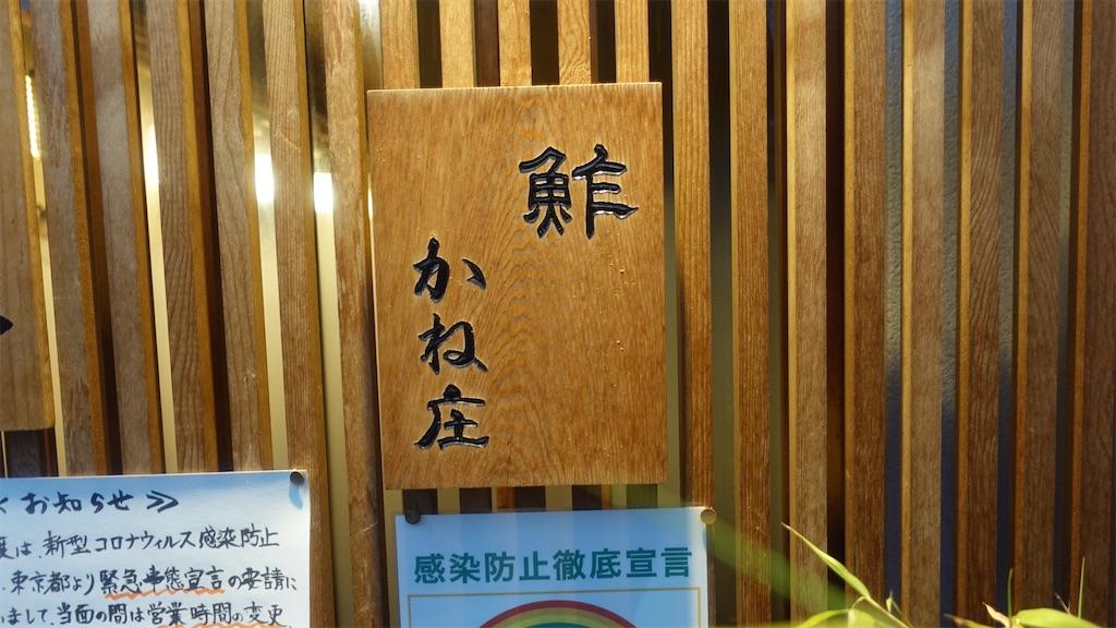 f:id:ikkoshinagawa:20210519212206j:image