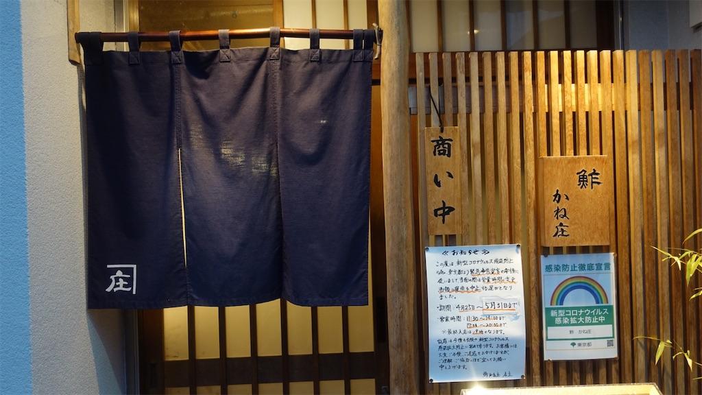 f:id:ikkoshinagawa:20210519212212j:image