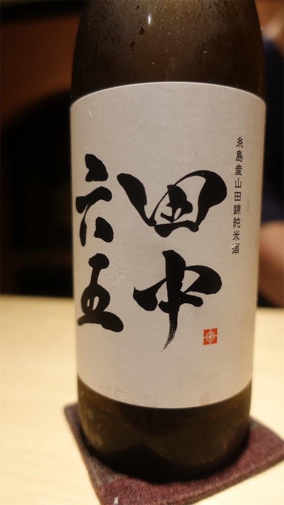 f:id:ikkoshinagawa:20210524201952j:image