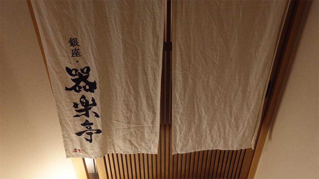 f:id:ikkoshinagawa:20210527064217j:image