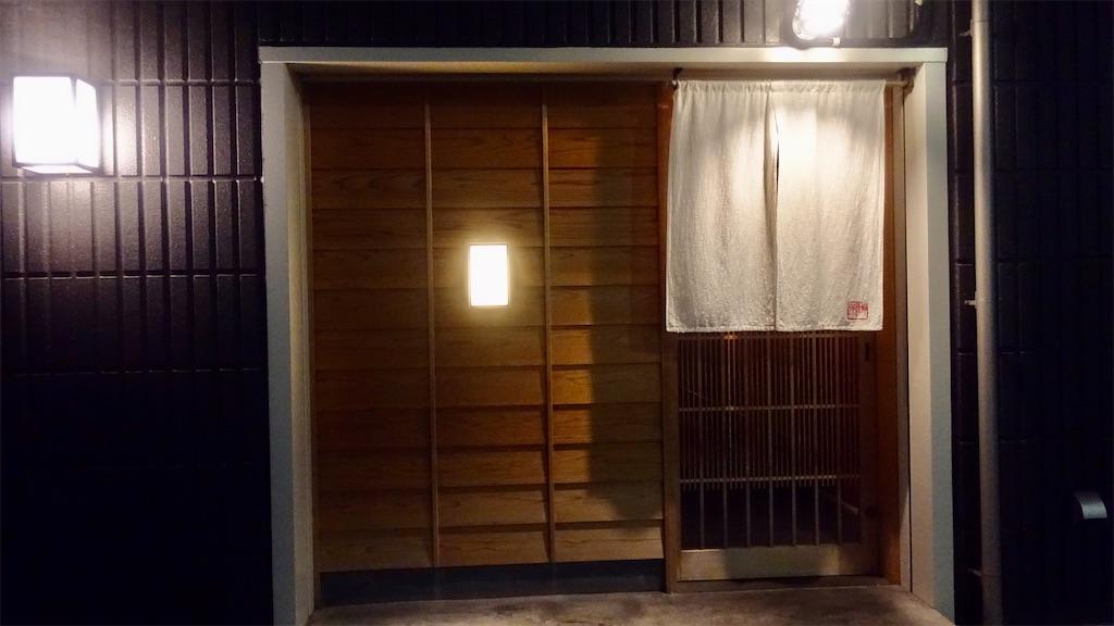 f:id:ikkoshinagawa:20210531223825j:image