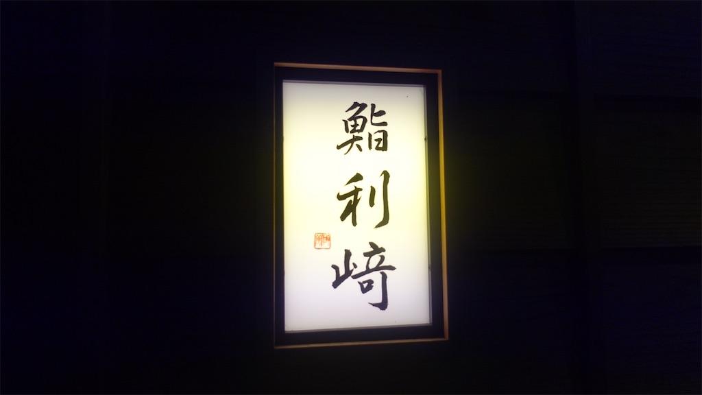f:id:ikkoshinagawa:20210531223829j:image