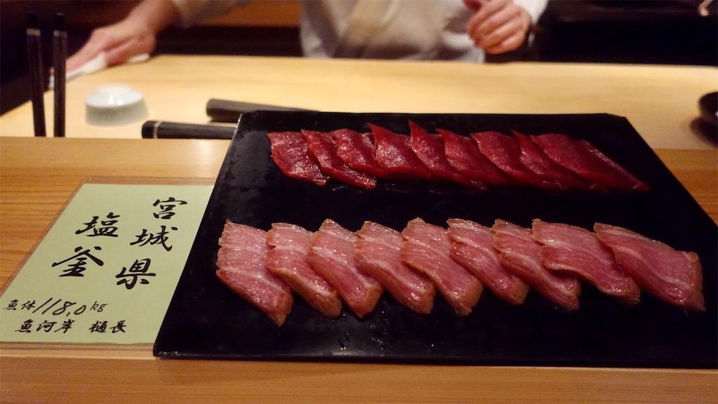 f:id:ikkoshinagawa:20210531224129j:image