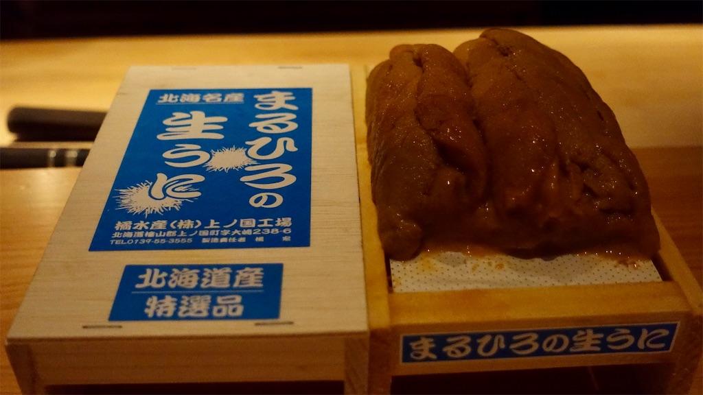 f:id:ikkoshinagawa:20210531224140j:image