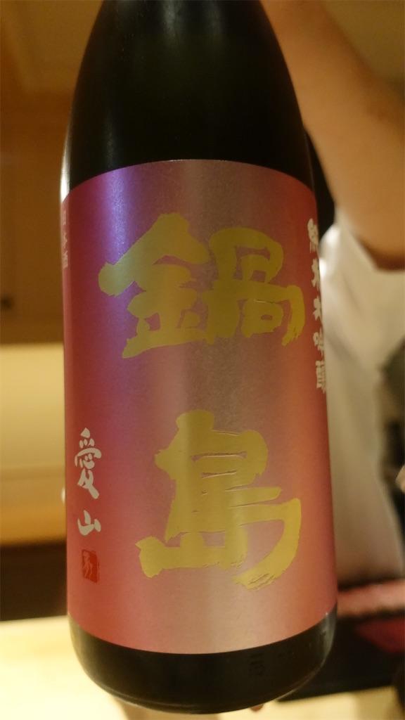 f:id:ikkoshinagawa:20210602081913j:image