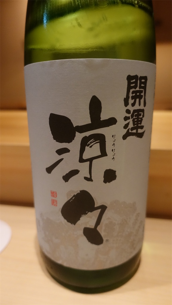 f:id:ikkoshinagawa:20210602081920j:image