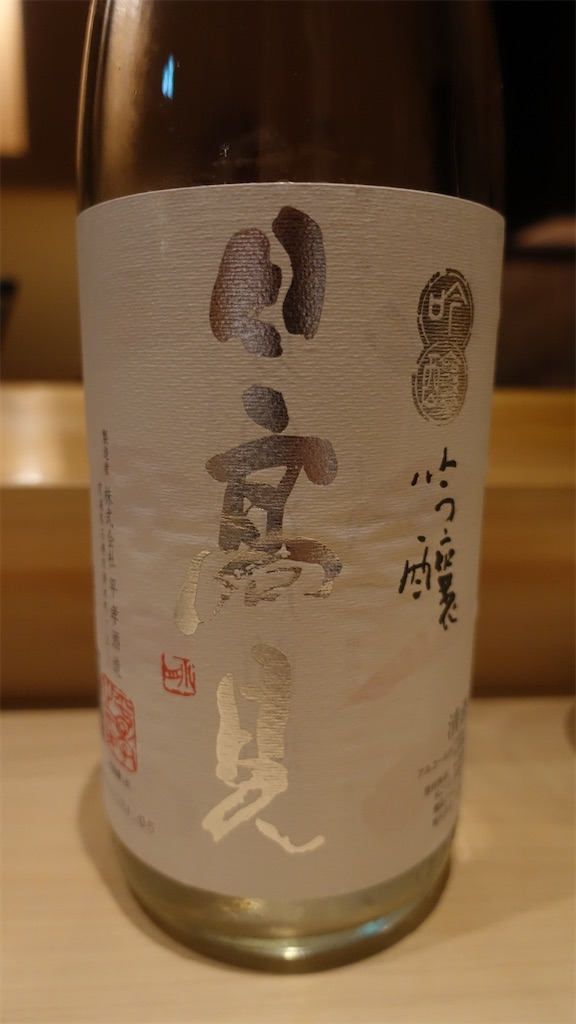 f:id:ikkoshinagawa:20210602081927j:image