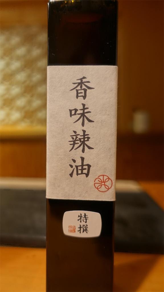 f:id:ikkoshinagawa:20210607080303j:image