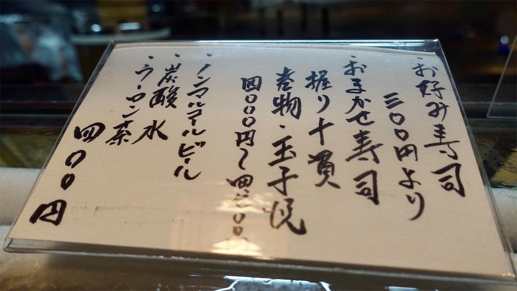 f:id:ikkoshinagawa:20210618192323j:image
