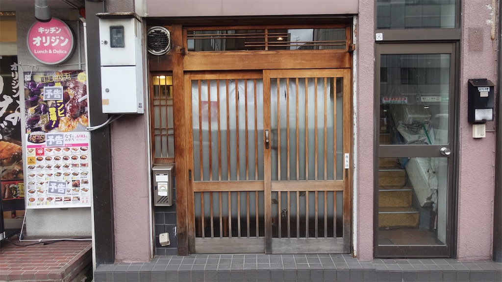 f:id:ikkoshinagawa:20210702181610j:image