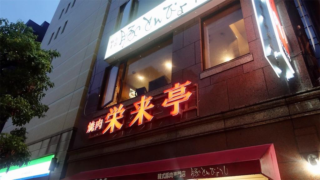 f:id:ikkoshinagawa:20210703110424j:image