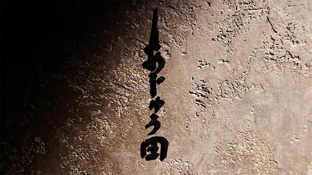 f:id:ikkoshinagawa:20210707081552j:image