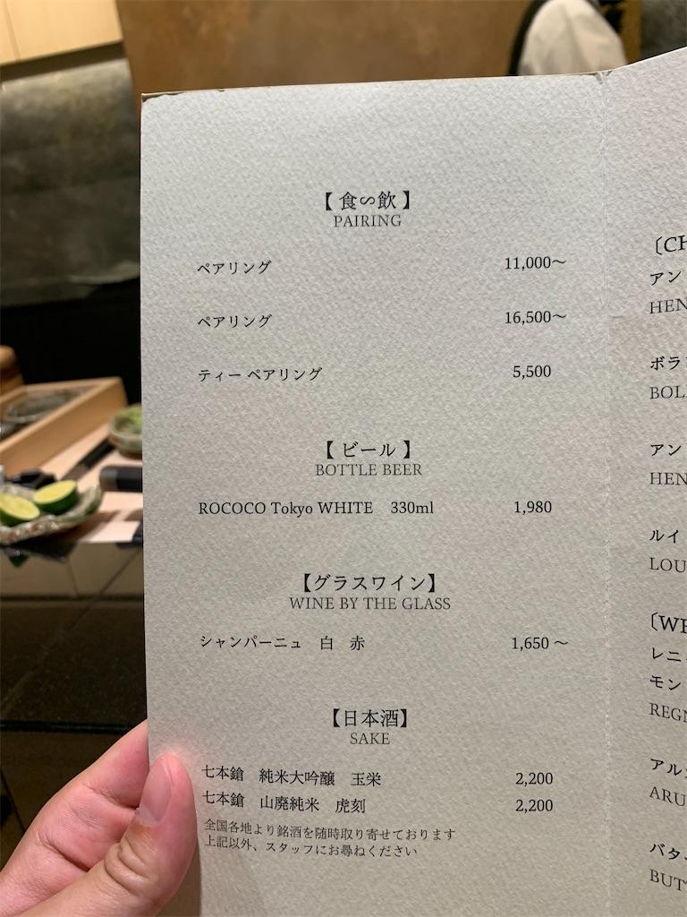 f:id:ikkoshinagawa:20210707083543j:image