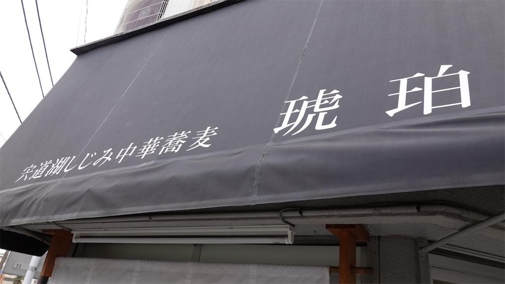 f:id:ikkoshinagawa:20210713151425j:image