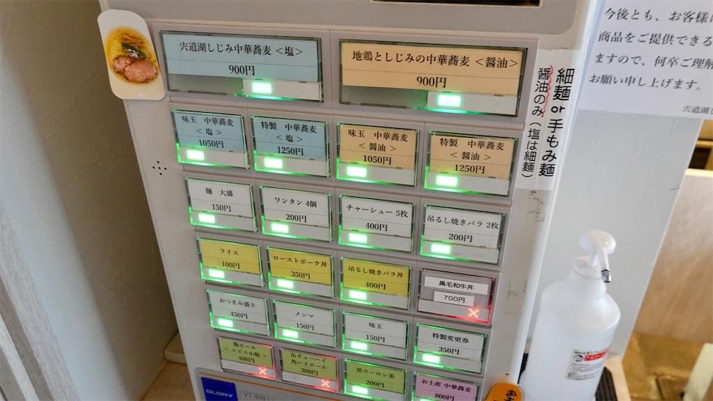 f:id:ikkoshinagawa:20210713151501j:image