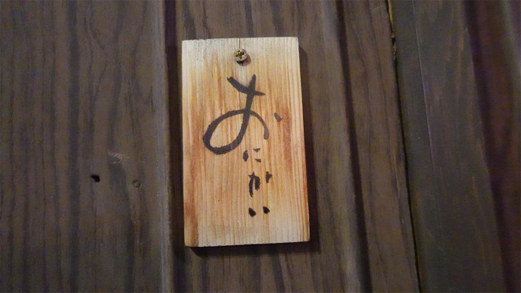 f:id:ikkoshinagawa:20210717084158j:image