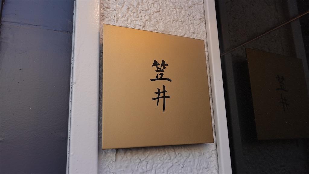f:id:ikkoshinagawa:20210719225600j:image