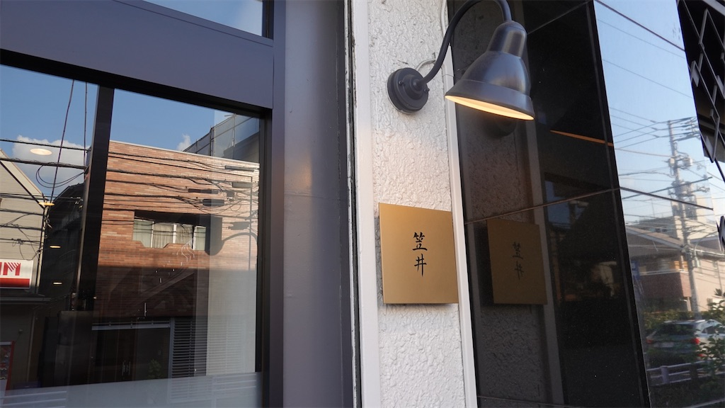f:id:ikkoshinagawa:20210719225607j:image
