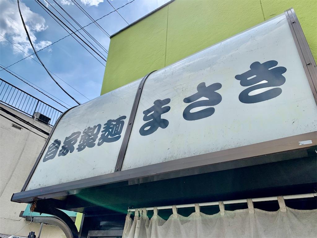 f:id:ikkoshinagawa:20210720132842j:image