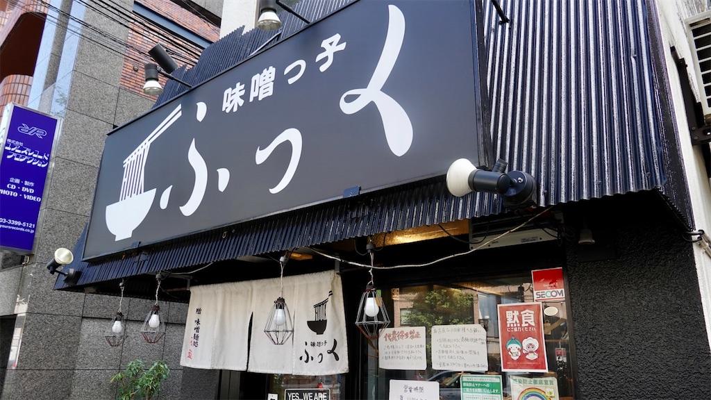 f:id:ikkoshinagawa:20210721162047j:image
