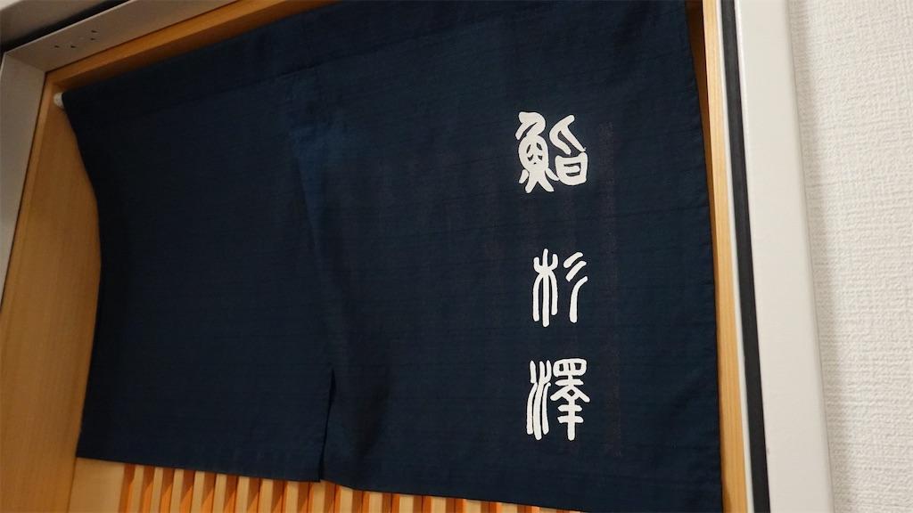 f:id:ikkoshinagawa:20210806152015j:image