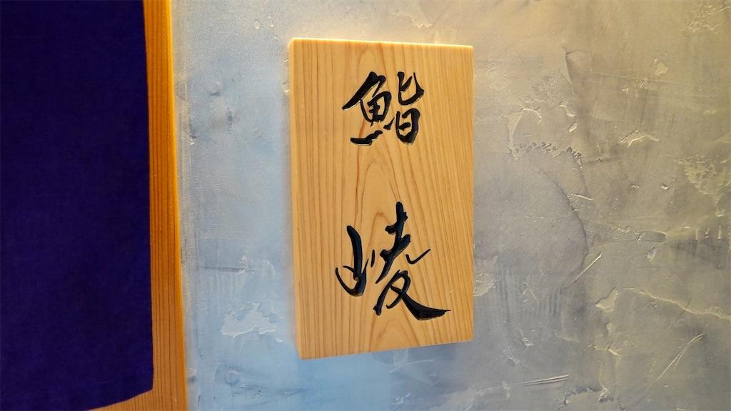 f:id:ikkoshinagawa:20210810200316j:image
