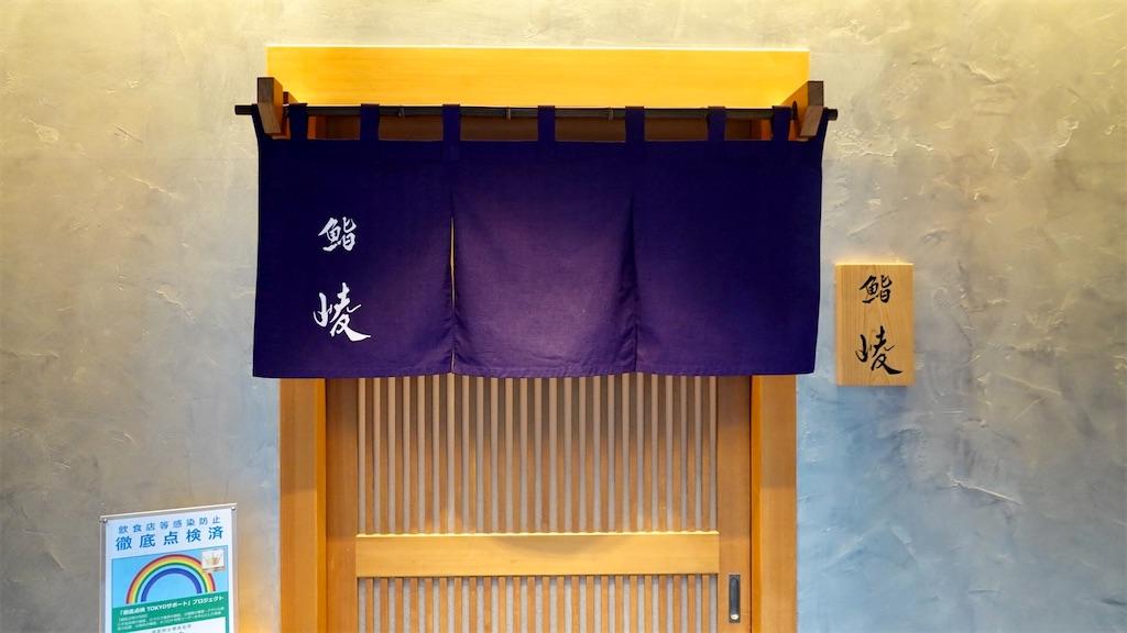 f:id:ikkoshinagawa:20210810200353j:image