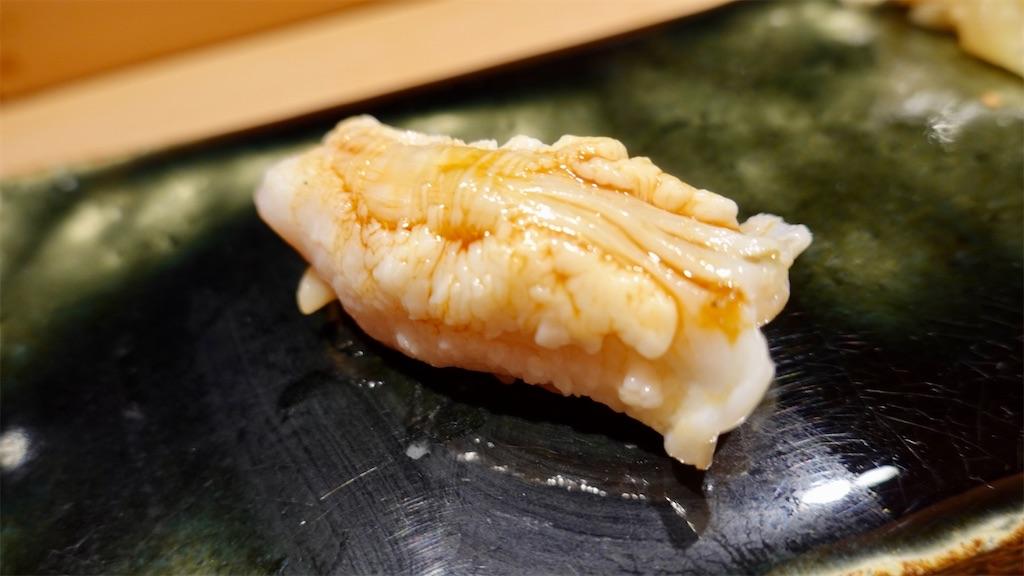f:id:ikkoshinagawa:20210810200434j:image