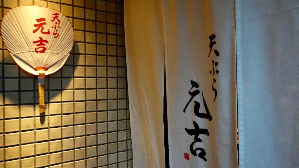f:id:ikkoshinagawa:20210812211257j:image