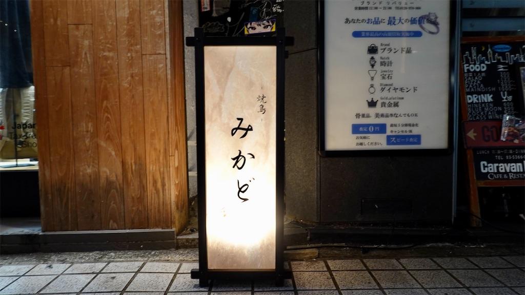 f:id:ikkoshinagawa:20210820224142j:image