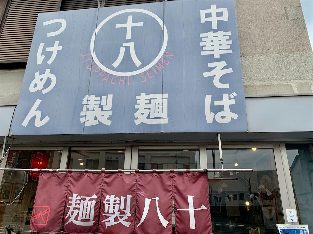 f:id:ikkoshinagawa:20210824114926j:image