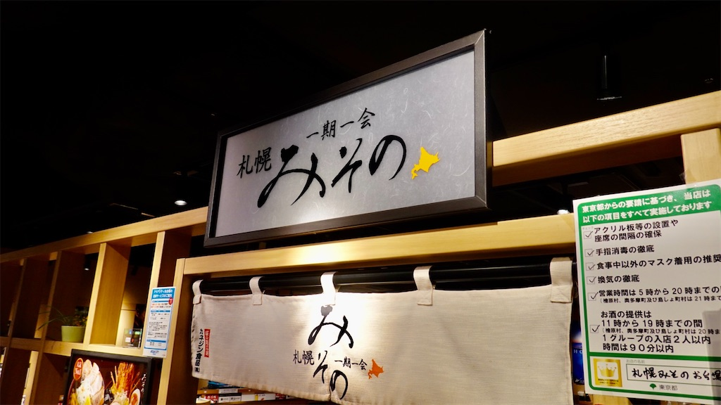 f:id:ikkoshinagawa:20210826073234j:image