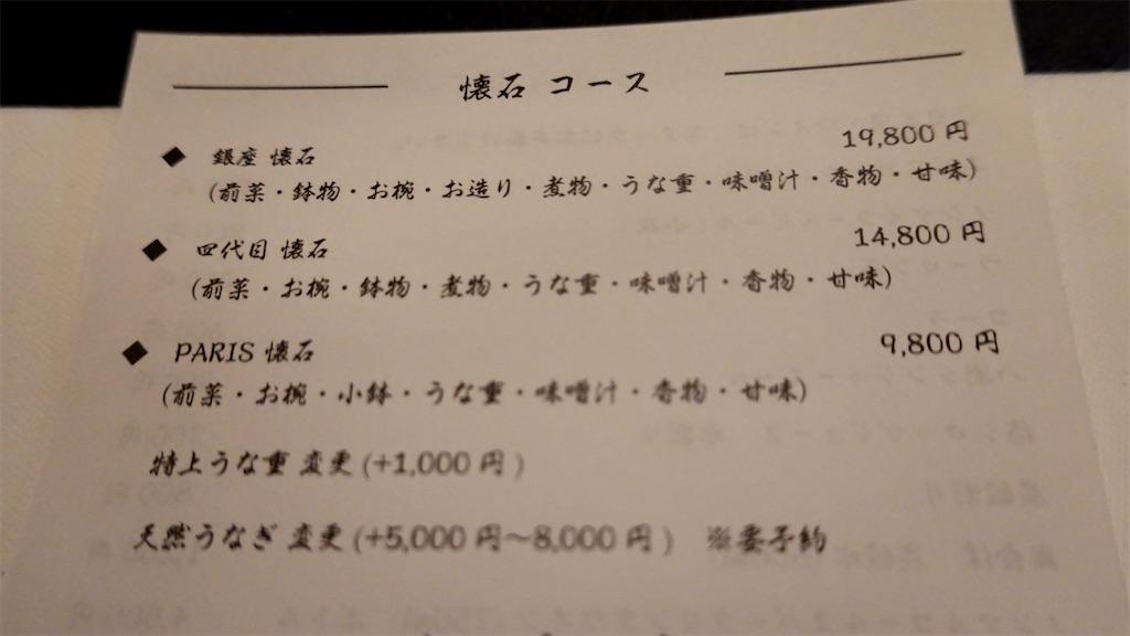 f:id:ikkoshinagawa:20210827224221j:image