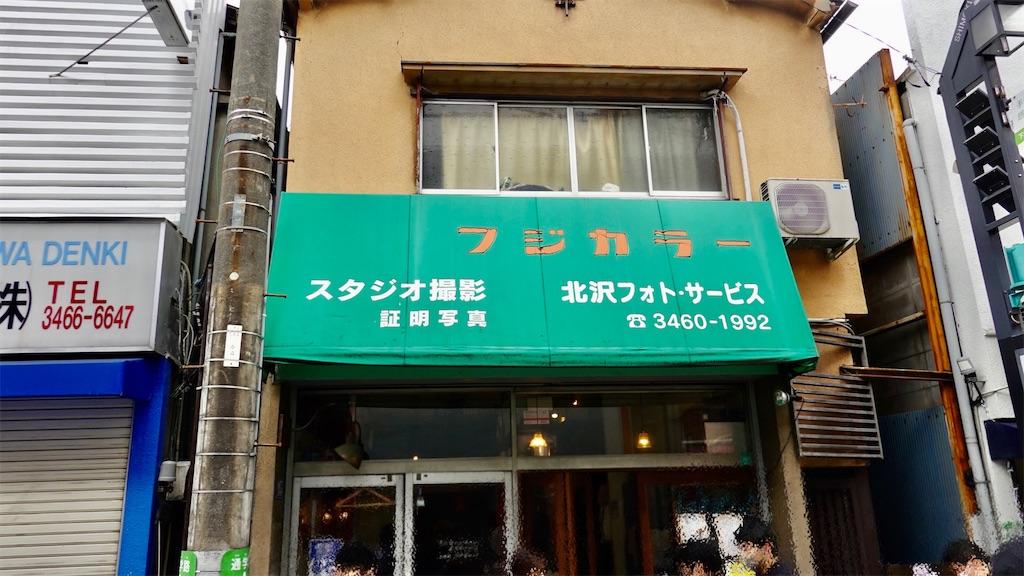 f:id:ikkoshinagawa:20210829124240j:image